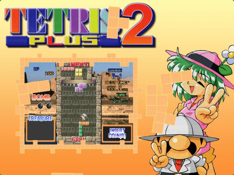Tetris Plus 2 (World) - tetrisp2 (MAME) - Game Themes (4:3