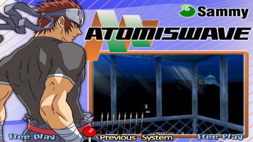 Atomiswave Roms