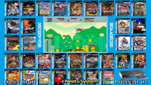 Hyperspin Sega Naomi 2 Media Pack – Fondos de Pantalla
