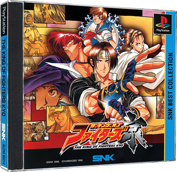 King of Fighters Kyo, The (Japan) (Translated Es).png
