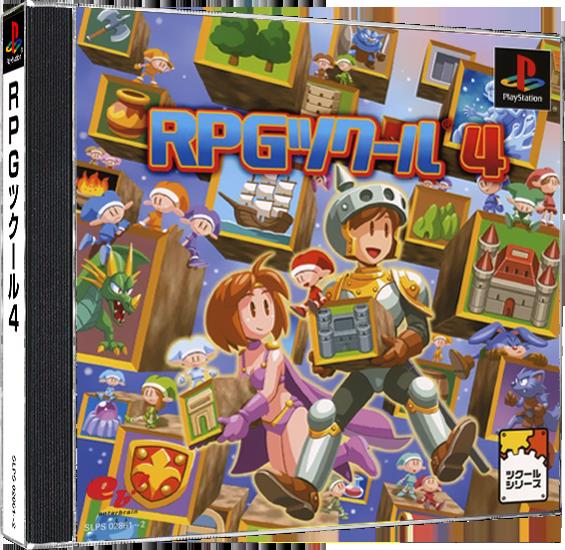 RPG Tsukuru 4 (Japan) (Disc 1).png