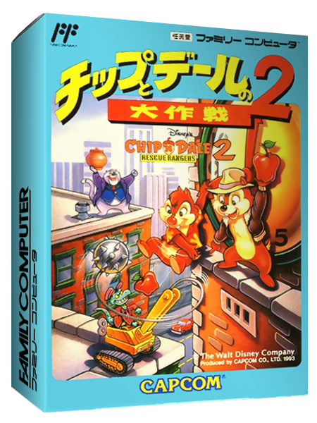 5ad927e10f312_ChiptoDalenoDaisakusen2(Japan)copy.png.bb141a172f9a6f8ab01b7397c36e8ae2.png