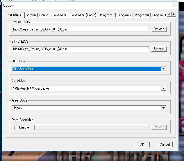 ssf emulator setup